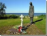 В Эстонии осквернен памятник советским воинам