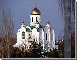 В Приднестровье началось Великое освящение воды накануне праздника Крещения
