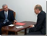 Президент России поздравил Магнитку с юбилеем