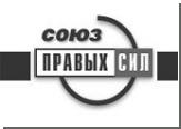 """Правые"" оказались не правы"