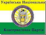 Ющенко предлагают увеличить стоимость транзита российской нефти по примеру Лукашенко