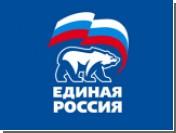 """Соратников архангельского мэра исключили из """"Единой России"""""""