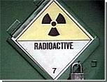 Россия проведет расследование контрабанды урана в Грузию