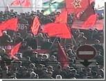Коммунисты проводят в Перми несанкционированный митинг