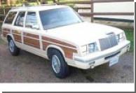 Chrysler Фрэнка Синатры продадут на аукционе