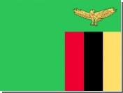 Беднота Замбии восстала против гнета МВФ