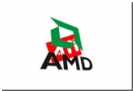 Три причины почему AMD приобрела ATI