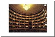 La Scala ужесточает правила дресс-кода
