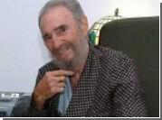 Семья Фиделя Кастро может укрыться в Чили