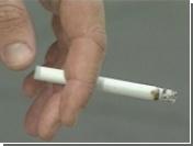 Производителей сигарет обязали указывать цену на пачках