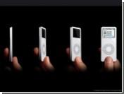 Австралийцы приспособили iPod для анализа курсов валют