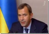 """Кабмин предложил """"Газпрому"""" вернуться к прежним газовым соглашениям"""