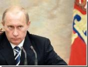 Путин подсчитал убытки России от газового соглашения с Минском