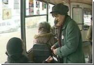 После повышения тарифов в Москве в общественном транспорте ездят только льготники