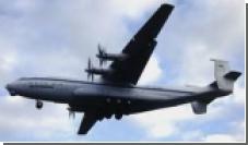 Норвегия задержала пьяный украинский экипаж Ан-22