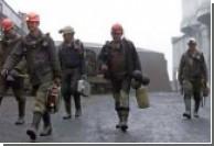 В Луганской области эвакуированы 583 шахтера