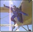 Как избавиться от соперницы-парашютистки?