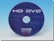 Емкость HD-DVD увеличат до 150 гигабайт
