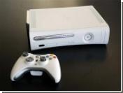 Улучшенный Xbox 360 оказался экспериментом