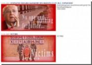 Азербайджанские хакеры взломали сайт Михаила Горбачева
