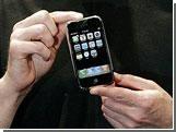 Компания Cisco подает в суд на Apple, требуя отказаться от названия iPhone