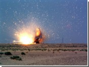 Ущерб от взрыва мобильника оценили в 75 тысяч долларов