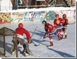 В  селах  Челябинской области начали строить  хоккейные коробки