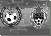 ЦСКА одолел Хапоэль на Кубке Первого канала