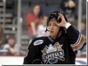 Овечкин обошел Ягра в споре бомбардиров НХЛ