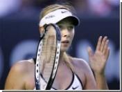 Шарапова стала четвертьфиналисткой открытого чемпионата Австралии