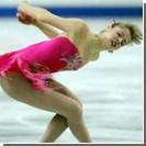 Костнер стала чемпионкой Европы