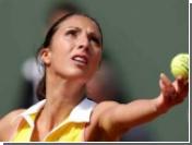 Анастасия Мыскина проиграла в первом матче 2007 года