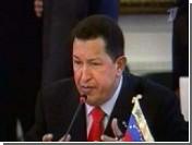 Чавес грозится выгнать из страны посла США