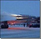 Бесстрашный пилот посадил горящий самолет