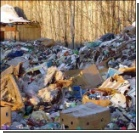 "Китай ""тонет"" в грудах мусора"
