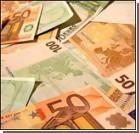Экс-первая леди Франции получила 30 тысяч за…бикини