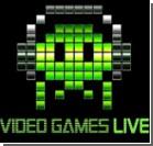 Музыка для видеоигр пользуется успехом