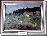 С течение месяца в Тернопольский музей вернут картину Репина