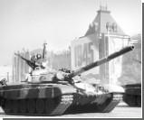 В Москву войдут танки