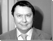 Бывший зять Назарбаева приговорен
