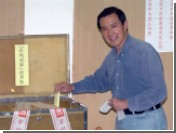 На выборах на Тайване побеждают сторонники воссоединения с Китаем