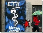 Один из лидеров ЕТА приговорен к 30 годам тюрьмы