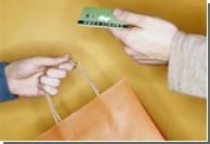 Исследование: Дорогие продукты кажутся заведомо качественней