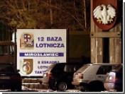 В Польше обьявлен трехдневный  траур по жертвам авиакатастрофы