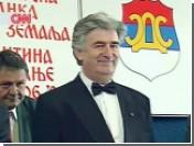 У семьи Караджича отобрали паспорта