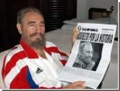 Фидель Кастро рассказал о своей возможной смерти