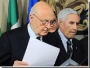 Спикеру итальянского Сената поручено сформировать временное правительство