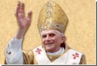 Преподаватели университета La Sapienza против визита Бенедикта XVI