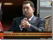 Уго Чавес объявил об освобождении двух колумбийских заложниц