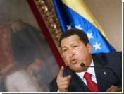 Уго Чавес сравнил президента Колумбии с мафиози
